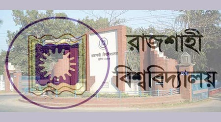 Rajshahi University Admission Test 2018-19
