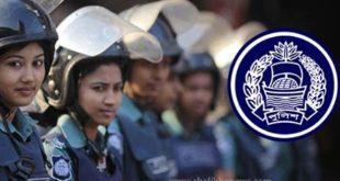 Police Job Circular 2019