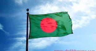 জাতীয় পতাকার তালিকায় বাংলাদেশ বিশ্বের সেরা