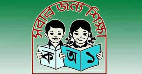 Govt Primary School News