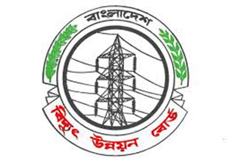 Bangladesh Electricity Job Circular 2019