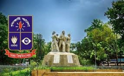 Dhaka University Admission 2019-20 Result
