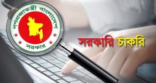 Customs Vat & Excise Duties Job Circular 2019