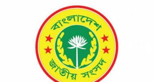 National Parliament Job Circular 2019