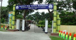 Bangladesh Sugarcrop Research Institute Job Circular 2019