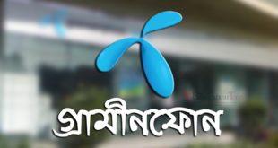Grameen Phone Job Circular 2019