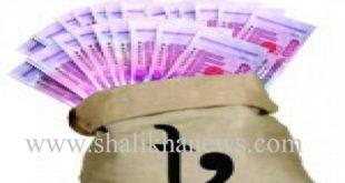 Pension Scheme 2020 update news