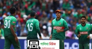 Bangladesh VS Pakistan Series 2020