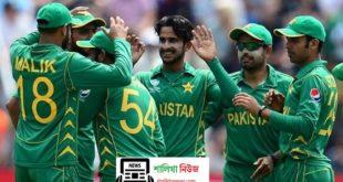 Bangladesh vs Pakistan Series 2020
