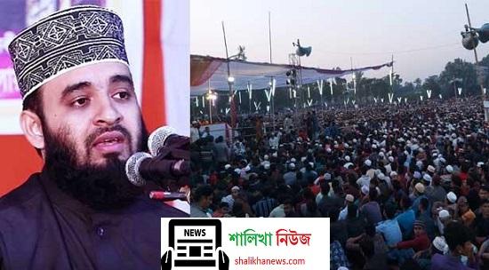 Mahfil Of Azhari 2020