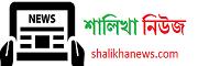 Shalikha News