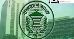 Bangladesh Bank Ltd