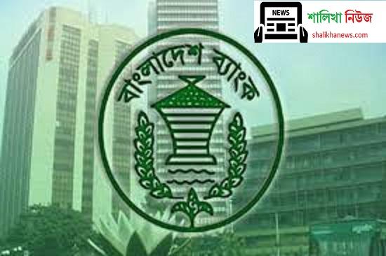 Bangladesh Bank Ltd