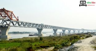 Padma Bridge 2020