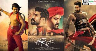 RRR Movie 2020 by NTR & Ram Charan
