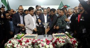 Bangladesh U19 World Champion 2020