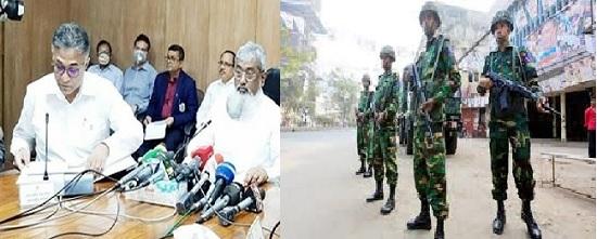 General Holiday of Bangladesh