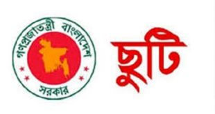 Expansion of General Holiday of BD