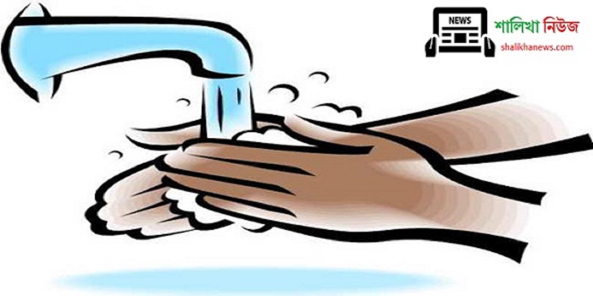 Hand washing program