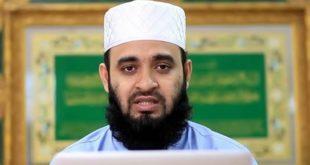 Miaznur Rahman Azhari