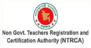 17th NTRCA result