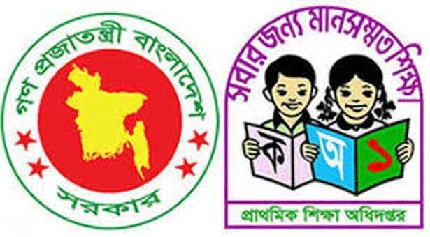 Primary Teachers Salary Grade