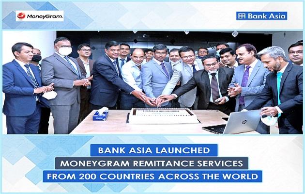 Bank Asia Ltd