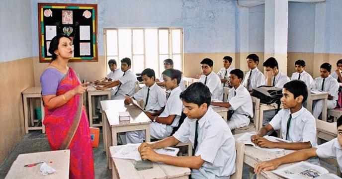 High School Teacher Job Circular 2021