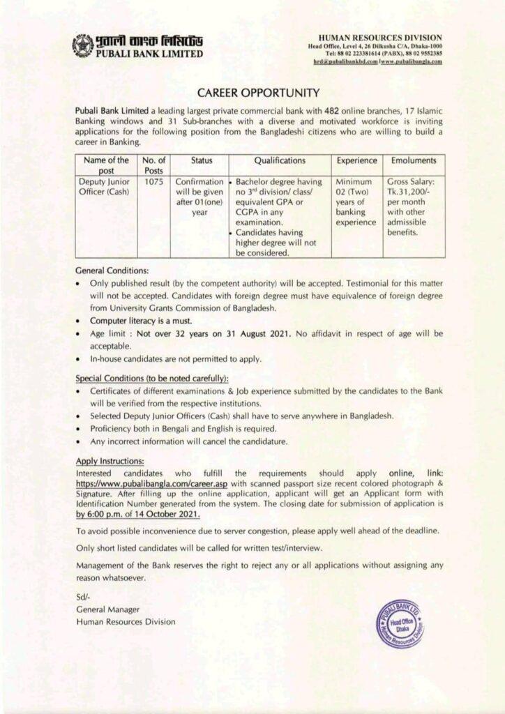 Pubali Bank Ltd Job Circular 2021