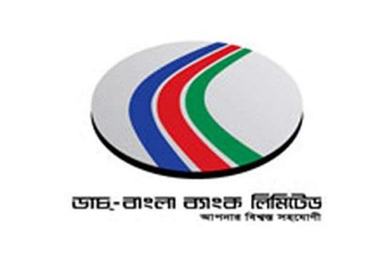 Dutch Bangla Bank Job Circular