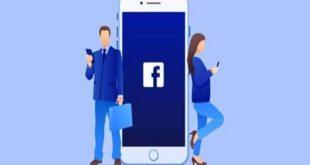 Facebook Job Circular 2020