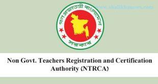 NTRCA Circular 2020