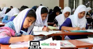 SSC Exam 2020