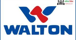 Walton Job Circular 2020
