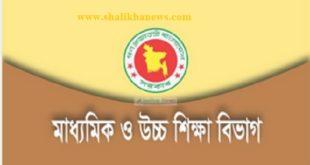 www.shed.gov.bd