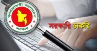 Good News For Govt Job Holder