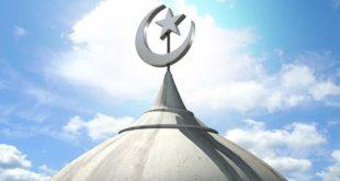 United Kingdom Mosque